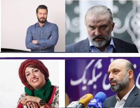 سریال افرا در لاهیجان کلید خورد