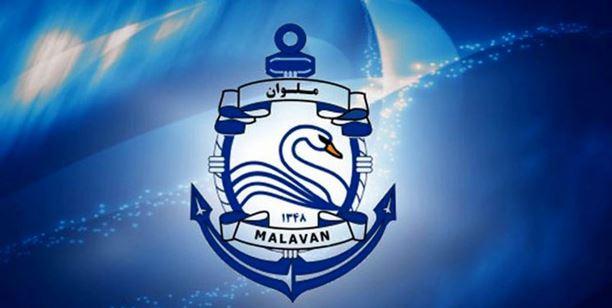 لغو محدودیت های نقل و انتقالاتی باشگاه ملوان