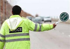 اعلام محدودیتهای ترافیکی در جاده قدیم رشت – قزوین
