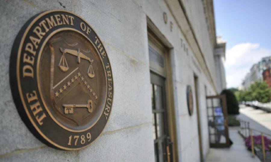 آمریکا ۱۸ بانک و نهاد مالی ایران را تحریم کرد