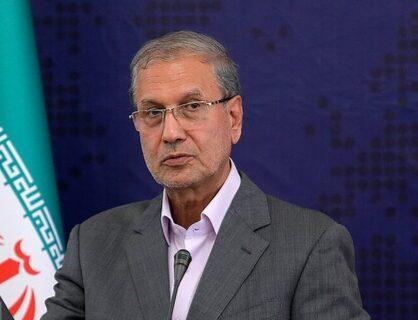 تمامی ادارات تهران و البرز از سه شنبه تا یک شنبه آینده تعطیل است