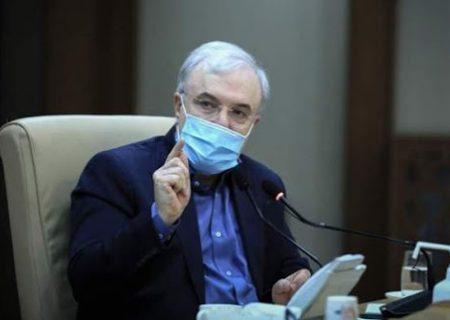 مخالفت وزارت بهداشت با بازگشایی مدارس