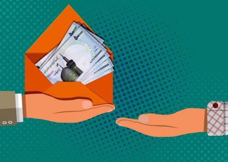 کمیسیون تلفیق شرایط پرداخت یارانه به ۷۸ میلیون ایرانی را مشخص کرد