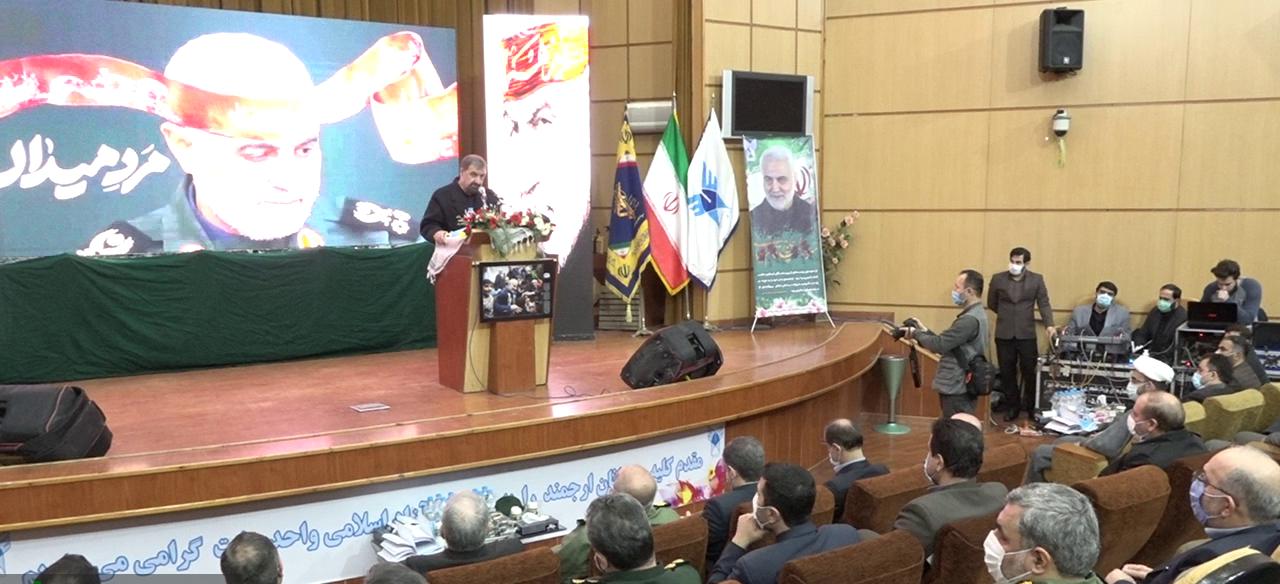 اولین مراسم سالگرد شهادت حاج قاسم سلیمانی با حضور دبیر مجمع تشخیص مصلحت نظام در رشت