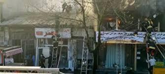 آتش سوزی در بازار رشت