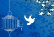 آزادی ۸۱ زندانی در گیلان