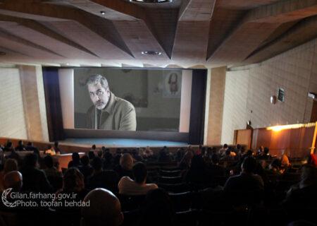 استقبال گیلانی ها از جشنواره فیلم فجر