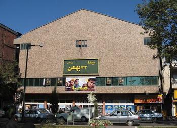 اکران فیلم های جشنواره در رشت