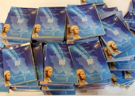عدم نیاز به دفترچه کاغذی بیمه سلامت از اردیبهشت ۱۴۰۰