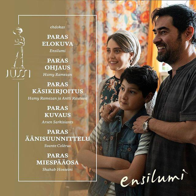 فیلم شهاب حسینی نامزد مهمترین جوایز سینمای فنلاند شد