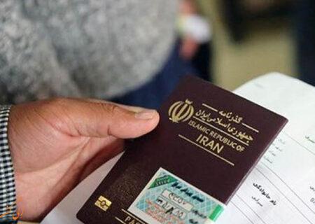 عوارض خروج از کشور تعیین شد