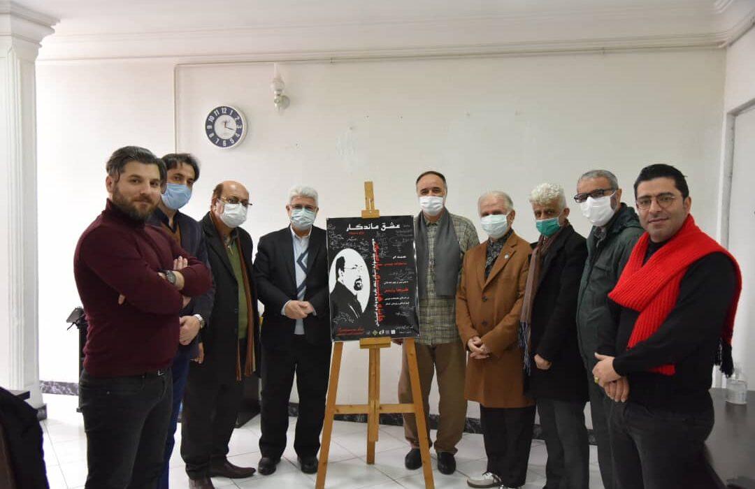 رونمایی از پوستر دومین جشنواره تئاتر تک نفره و دو نفره استانی (جایزه هنری پارسی )