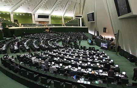 تصویب کلیات لایحه جدید بودجه سال ۱۴۰۰ در مجلس با ۲۱۱ رای!