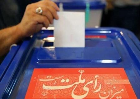 طرح افزایش ۴۰ نماینده مجلس در ۲۷ استان