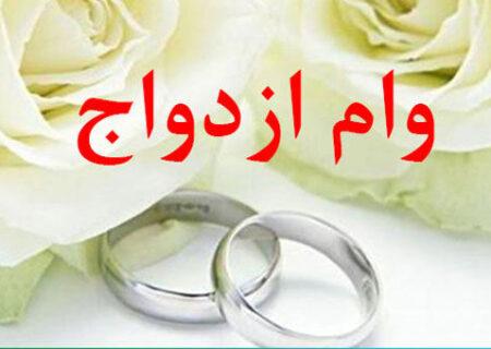 آغاز ثبتنام وام ازدواج فرزندان بازنشستگان کشوری از فردا