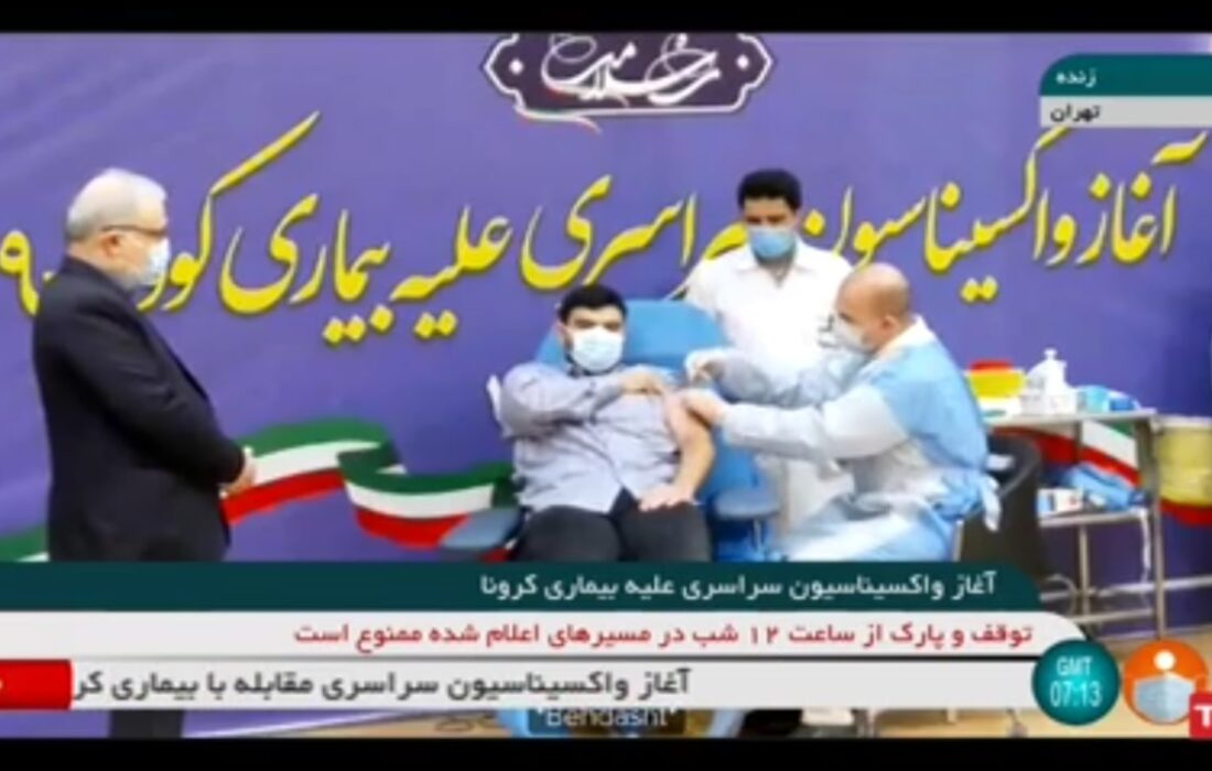 آغاز واکسیناسیون علیه کرونا در ایران با فرمان رييس جمهور