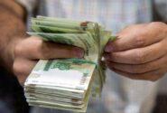 پرداخت بیش از ۳۰۰ میلیارد تومان تسهیلات بانکی