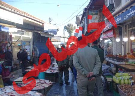 پایش بازارهای محلی استان گیلان توسط پرسنل یگان حفاظت محیط زیست