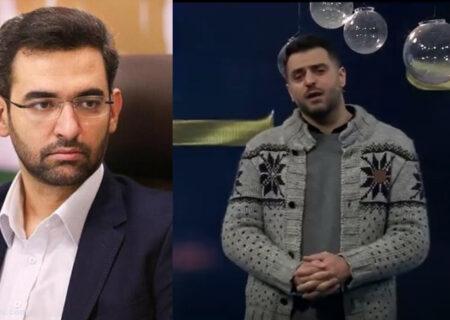 انتقاد وزیر جوان دولت از مجری جوان رسانه ملی