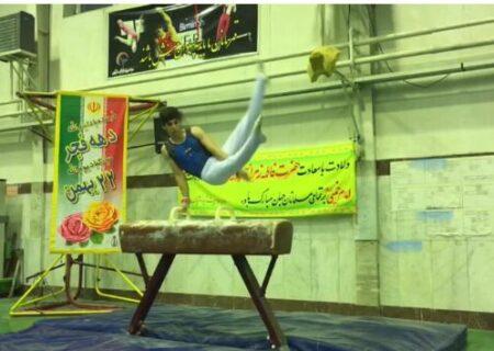 قهرمانی ورزشکار گیلانی در رقابت های مجازی ژیمناستیک کشور