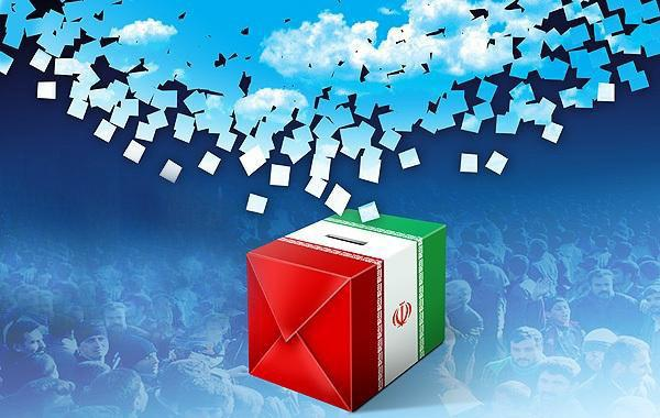 اسامی نهایی نامزدهای انتخابات شورای های اسلامی شهر رشت منتشر شد.