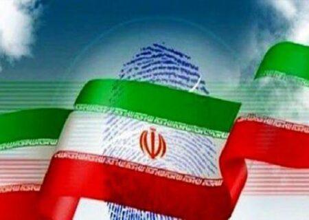 انتشار اصلاحیه آگهی اسامی نامزدهای انتخابات شورای شهر رشت