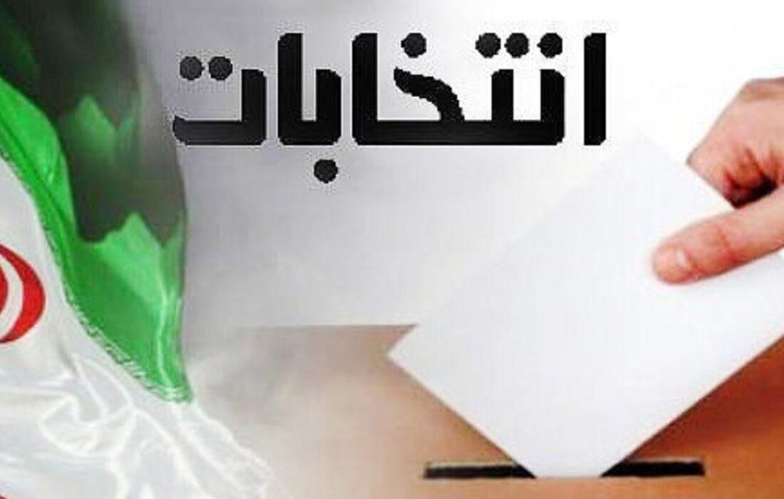 ثبت نام نهایی ۴۵ نفر در انتخابات آستانه اشرفیه