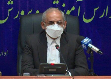 پرداخت مطالبات فرهنگیان تا پایان اسفند