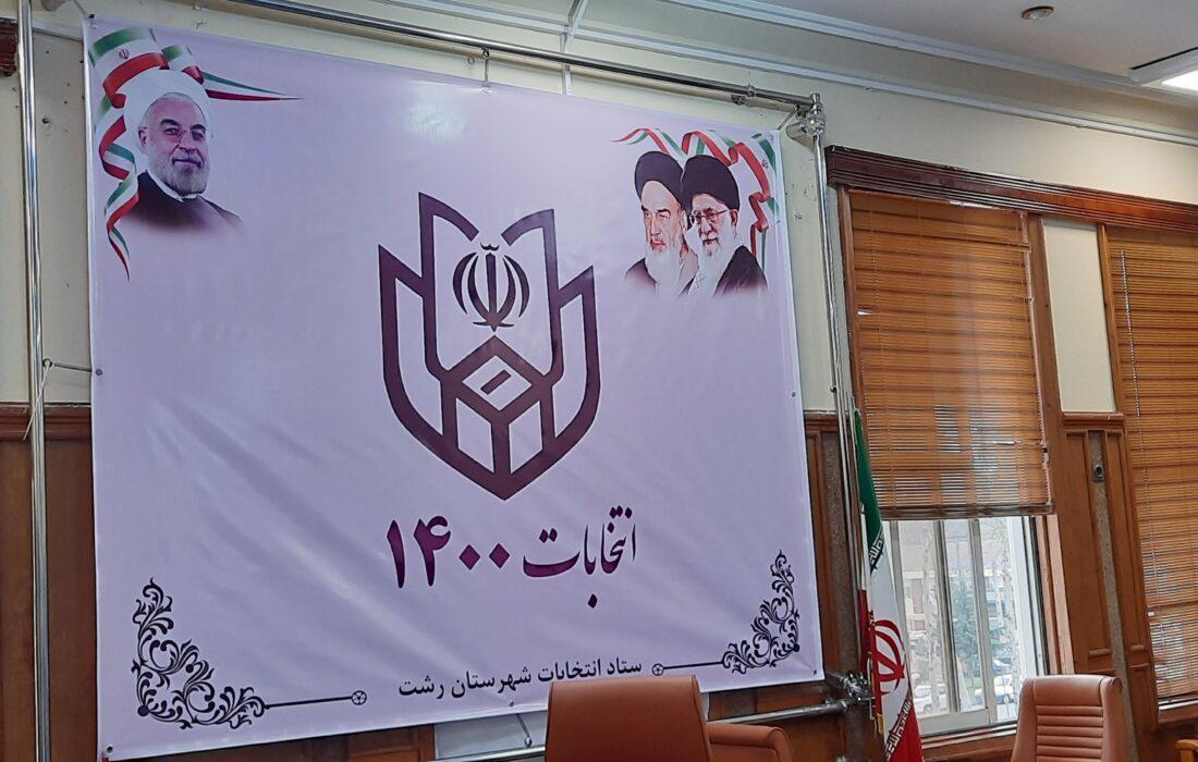 آغاز ثبتنام داوطلبان ششمین دوره انتخابات شوراهای اسلامی روستا
