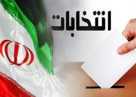 لیست غیررسمی نامزدهای انتخابات شورای شهر رشت