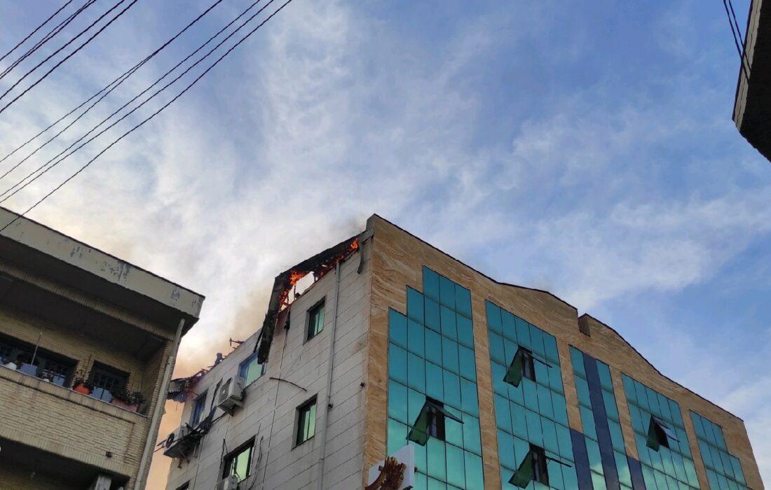 آتش سوزی یک مجتمع پزشکی در رشت