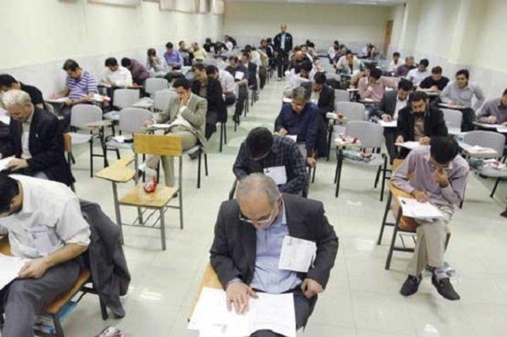 نتایج آزمون استخدامی امروز اعلام می شود