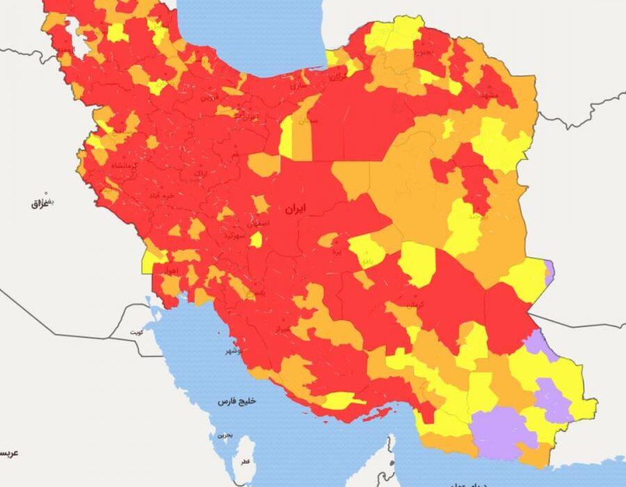 نقشه ی ایران به رنگ قرمز درآمد