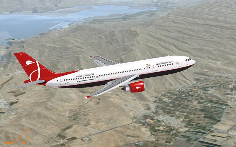جنجال در پرواز آبادان به مشهد