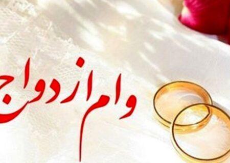 اعلام شروط و روند پرداخت «وام ازدواج» ۷۰ و ۱۰۰ میلیونی با اتمام پرونده های پارسال