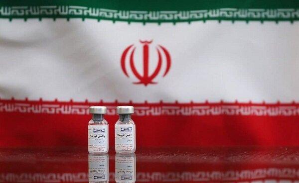 تولید واکسن ایران برکت احتمالا از اردیبهشت ۱۴۰۰ آغاز می شود