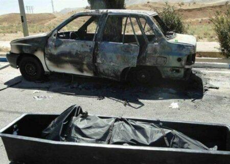 قتل و آتش زدن جسد دوست به خاطر سرقت پول