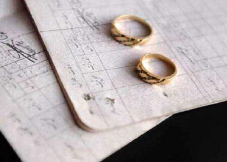 در گیلان ازدواج ۴۰ درصد کاهش و طلاق ۴۰ درصد افزایش داشت!