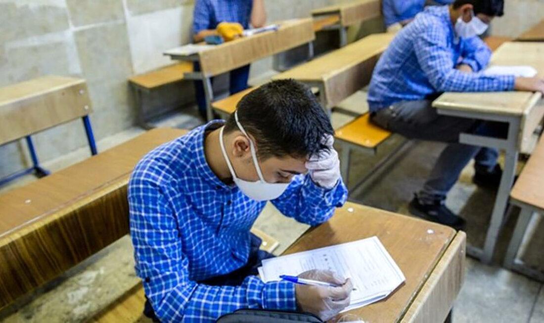 امتحانات نهایی حضوری برگزار میشود