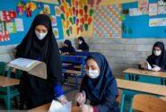 ممنوعیت تجمع دانش آموزان در ورودی و خروجی حوزه های امتحانی