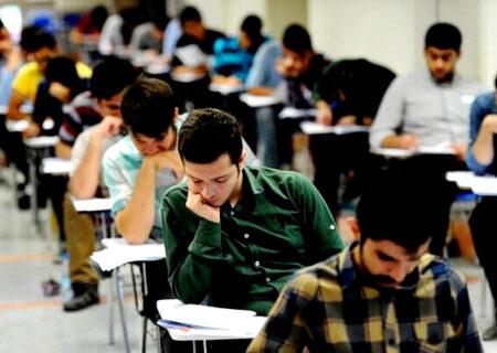 شرط برگزاری حضوری امتحانات پایان ترم دانشگاه های علوم پزشکی