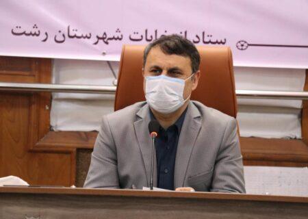 ممنوعیت صدور برگه تردد در رشت