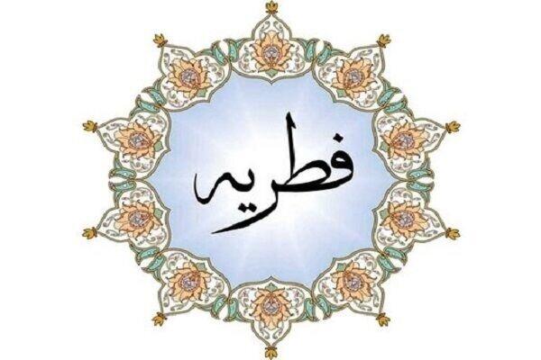 مبلغ زکات فطره رمضان ۱۴۰۰ اعلام شد