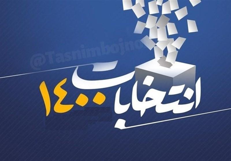 جزئیات برگزاری انتخابات ۲۸ خرداد ۱۴۰۰