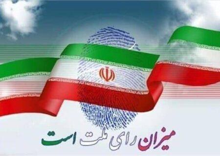 انتشار آگهی نتیجه انتخابات ششمین دوره شورای اسلامی شهرهای کوچصفهان، پیر بازار و سنگر