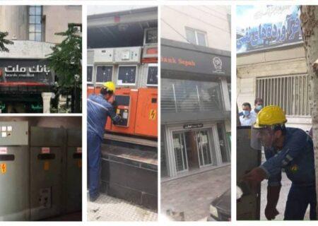 برق ادارات و دستگاههای اجرایی پرمصرف گیلان قطع شد