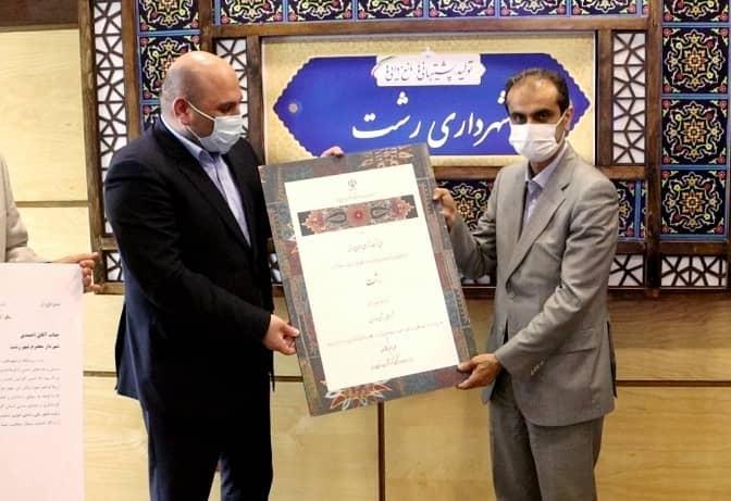 تلاش شهرداری برای معرفی هنر رشتی دوزی در عرصه بین المللی