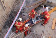 مصدومیت کارگر ساختمانی بر اثر سقوط از ارتفاع