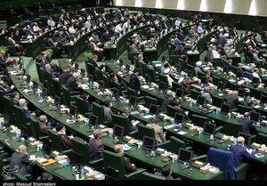 طرح ممنوعیت مذاکره مقامات ایران با مقامات آمریکا