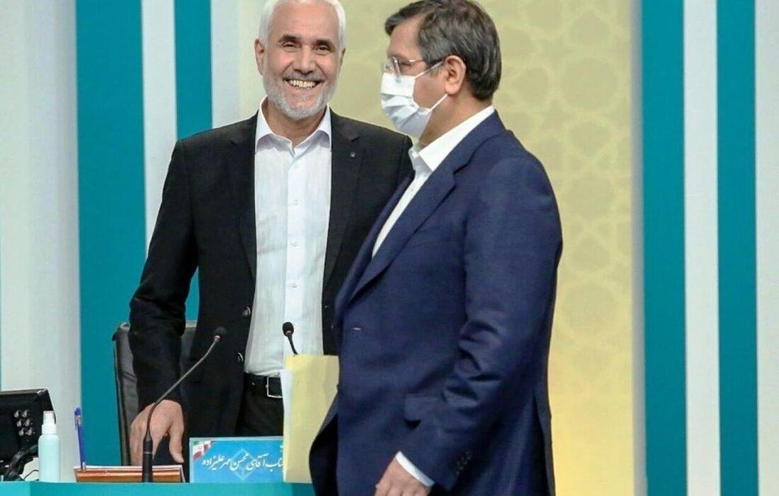 انصراف مهر علیزاده از نامزدی انتخابات ریاست جمهوری